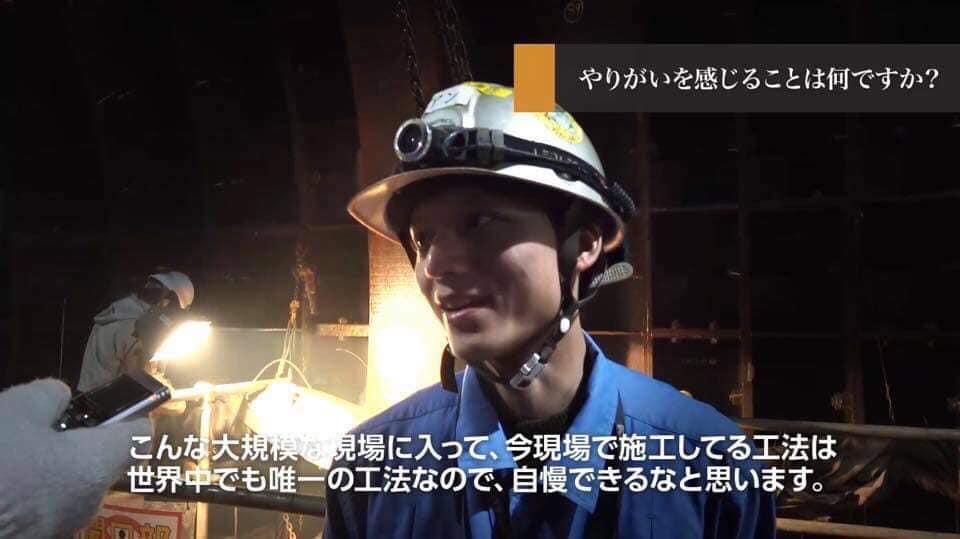 Con đường trở thành một kỹ sư tại Nhật Bản -Phần 1