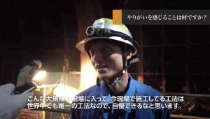 Con đường trở thành một kỹ sư tại Nhật Bản - Phần 1